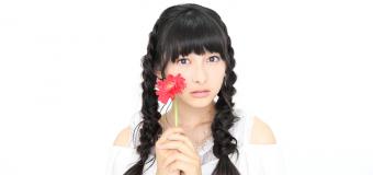 PICK UP ACTRESS Ria Makiuchi