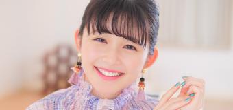 PICK UP ACTRESS Rinka Kumada