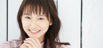 [Hana no Joshi Daisei da JO !] Nene Shida (Universitas Seijo)①