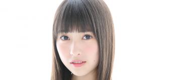 Koko Kara, Shiho Hanayama