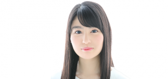 Koko Kara, Aoba Mori
