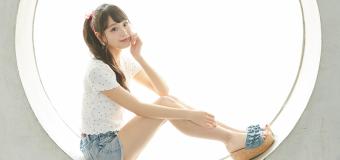 =LOVE Seri Intensif Jangka Pendek [Muncul dengan pakaian pribadi !] Shoko Takiwaki