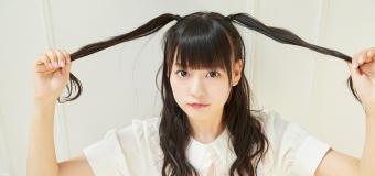 =LOVE Seri Intensif Jangka Pendek [Muncul dengan pakaian pribadi !] Nagisa Saito