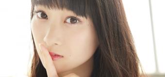 =LOVE Seri Intensif Jangka Pendek [Muncul dengan pakaian pribadi !] Kiara Saito