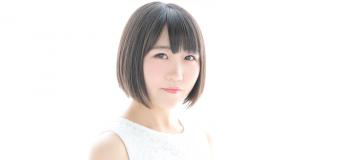 Koko Kara, Maika Kimino