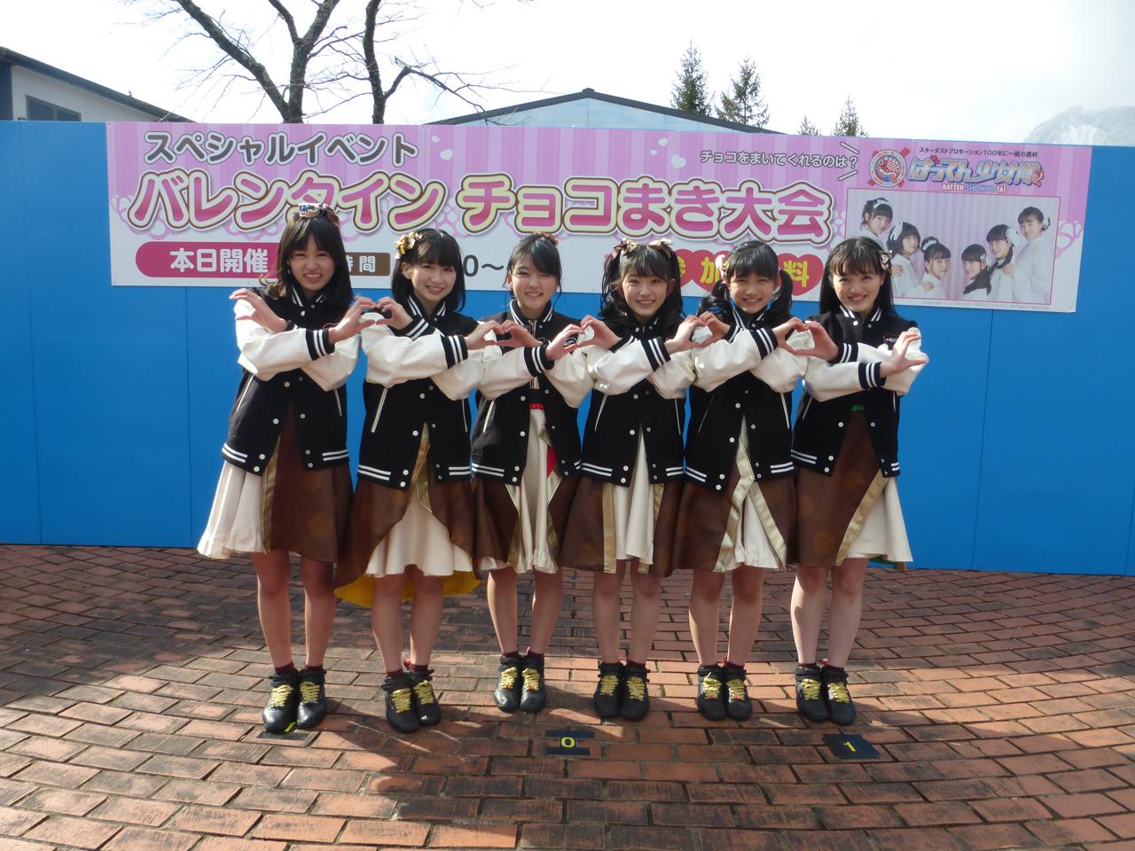 連載28回目は2月に大分・城島高原パークにて行われたちょこまき大会から。(ばってん少女隊)