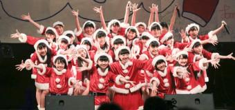 おっかけ!3B junior 〝季節はずれのクリスマス〟の年またぎレポート