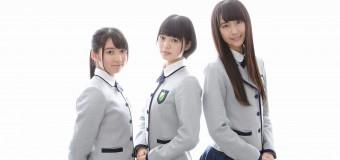 欅坂46 駆け上るまで待てない!米谷奈々未 平手友梨奈 土生瑞穂