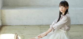 ≠ME(ノットイコールミー)短期集中連載 私服でポン! 8人目 鈴木瞳美
