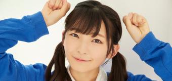 ≠ME(ノットイコールミー)連載 私服でポン! 11人目 永田詩央里
