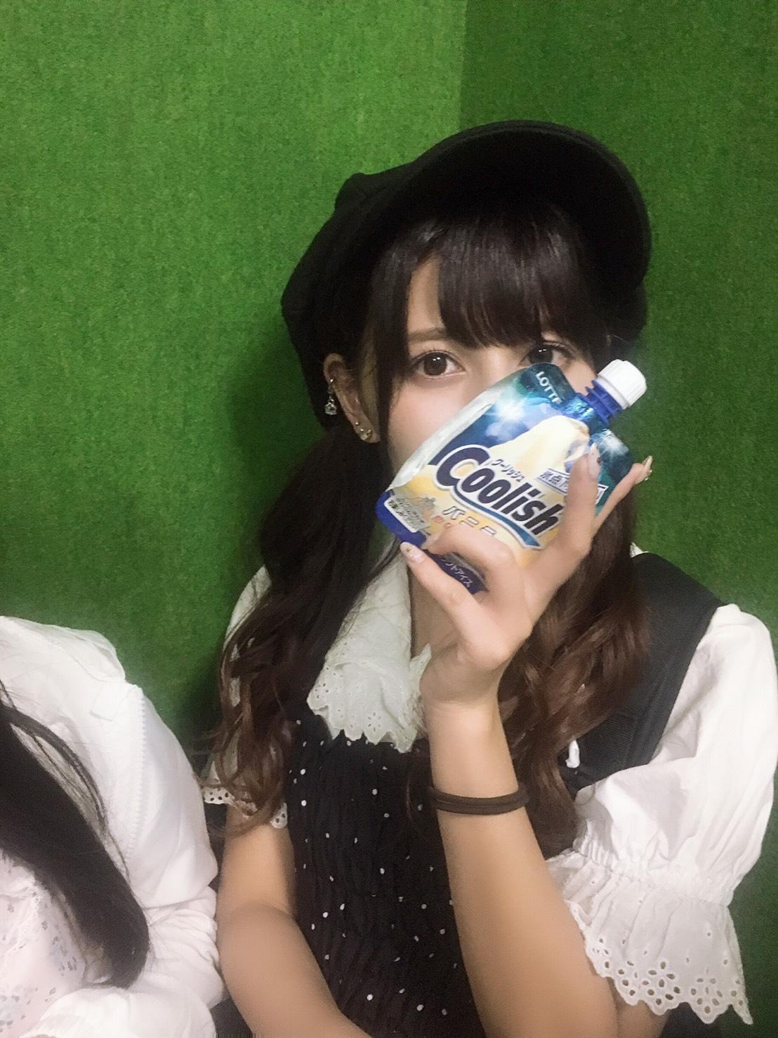 ライブ後の〜アイスは〜♪2人で食べようね〜♪