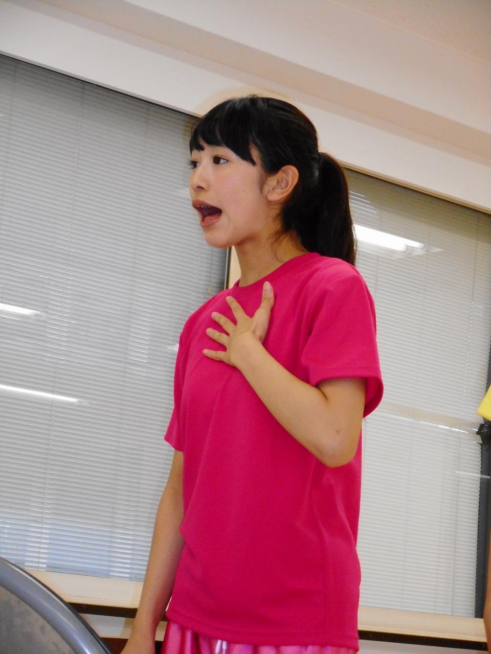 「発声練習!おはる」