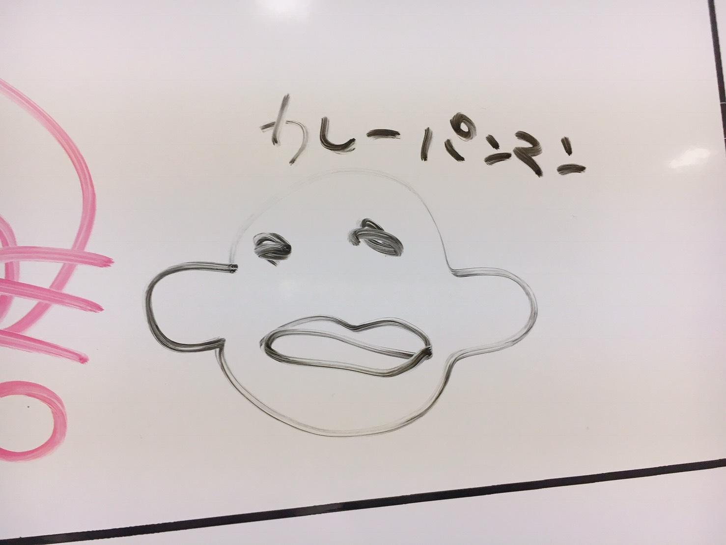 マネージャーさんが描いたカレーパンマンが一番笑った~! 見えない……笑笑