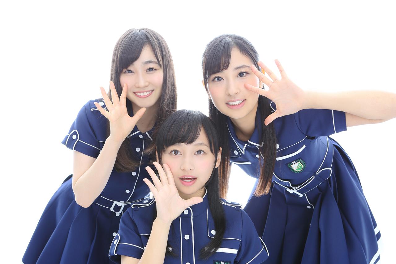 写真左から潮紗理菜(うしお・さりな)、影山優佳(かげやま・ゆうか)、井口眞緒(いぐち・まお)のユニット名「長女ですが、何か?」