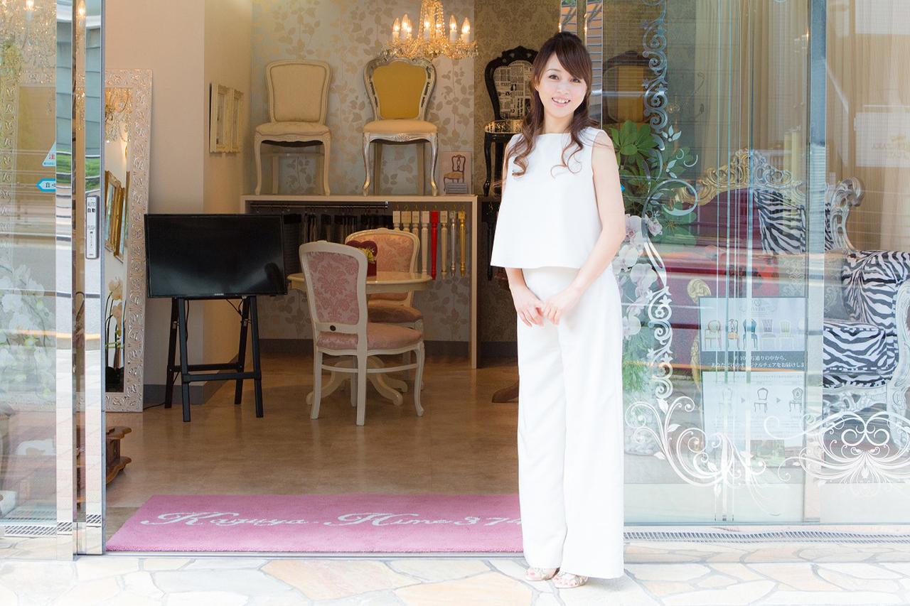 渡辺 美奈代 自宅