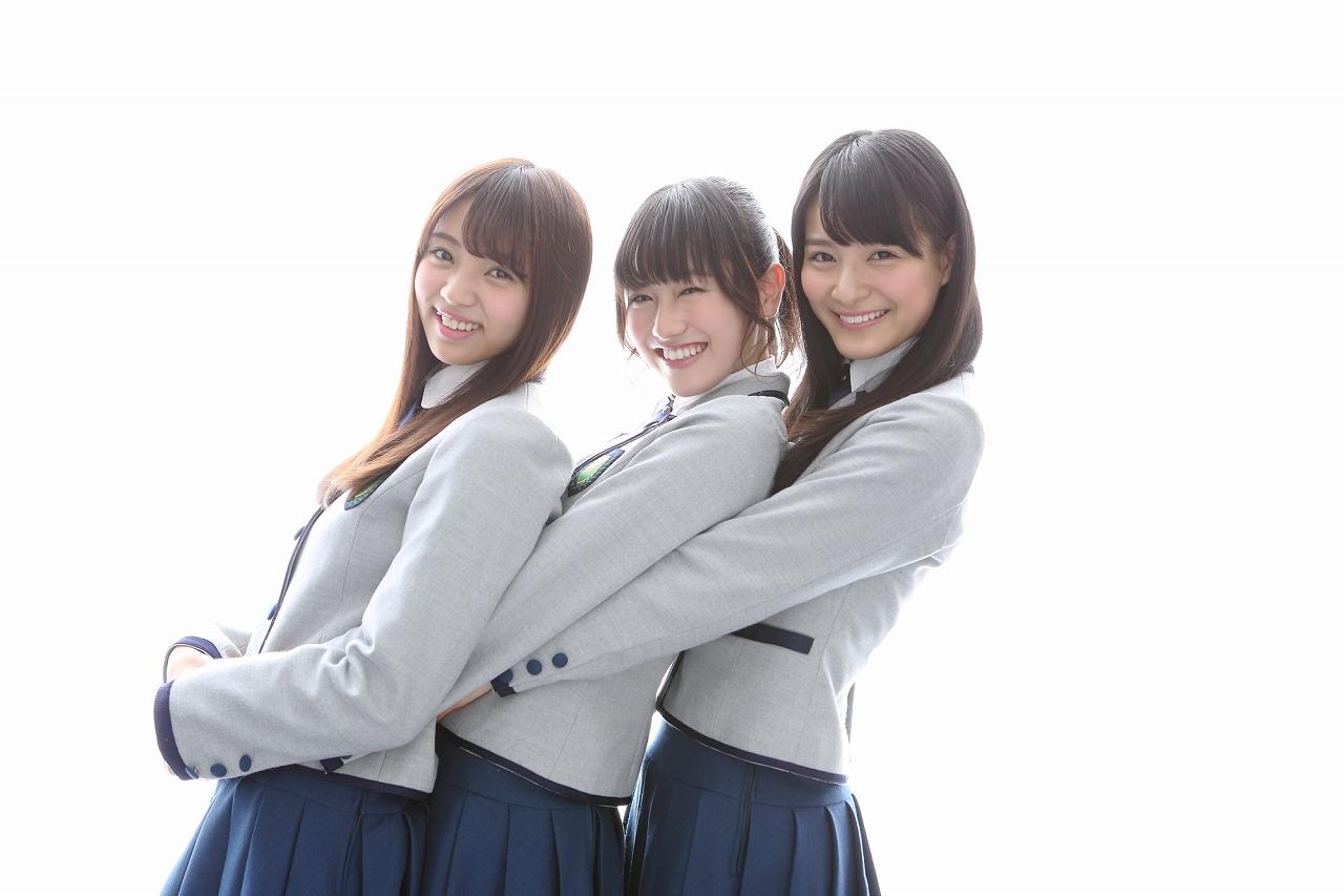 写真左から小林由依(こばやし・ゆい)、守屋茜(もりや・あかね)、織田奈那(おだ・なな)のユニット名「FKJ46」。読み方は「ふけじょ・ふぉーてぃしっくす」