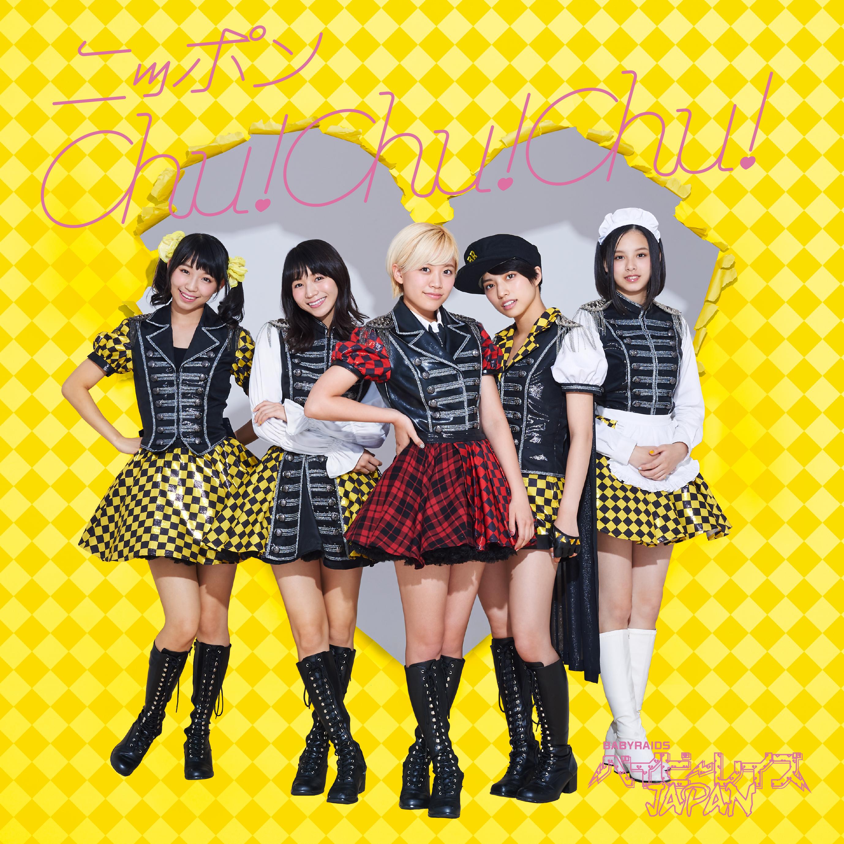 初回限定盤B(CD2枚組)