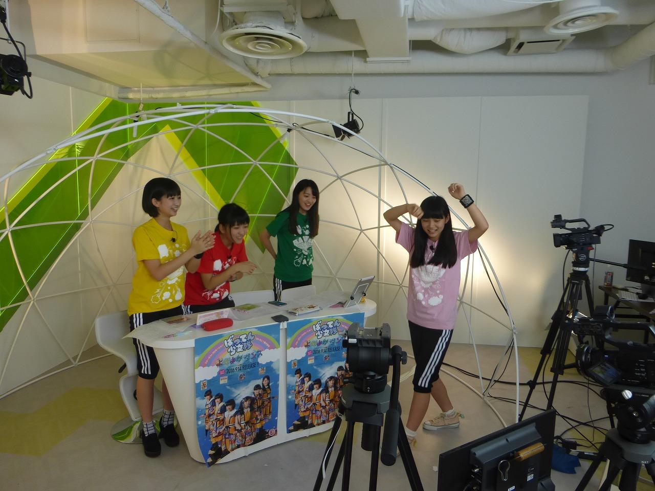 LINE LIVEの「スタチャン」に出演させていただきました。(きいな/理子/愛/有彩)