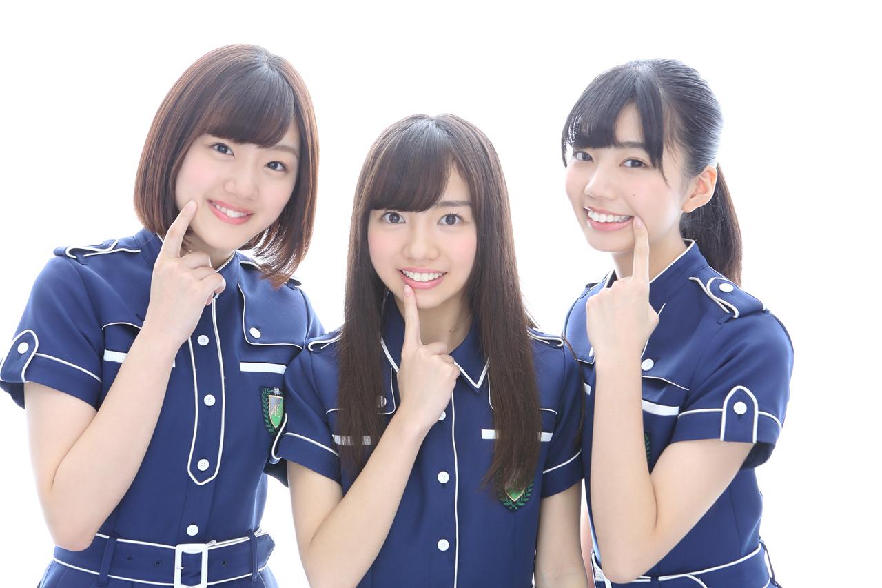 写真左から佐々木美玲(ささき・みれい)、齊藤京子(さいとう・きょうこ)、高本彩花(たかもと・あやか)のユニット名「笑顔ピッカリーズ」