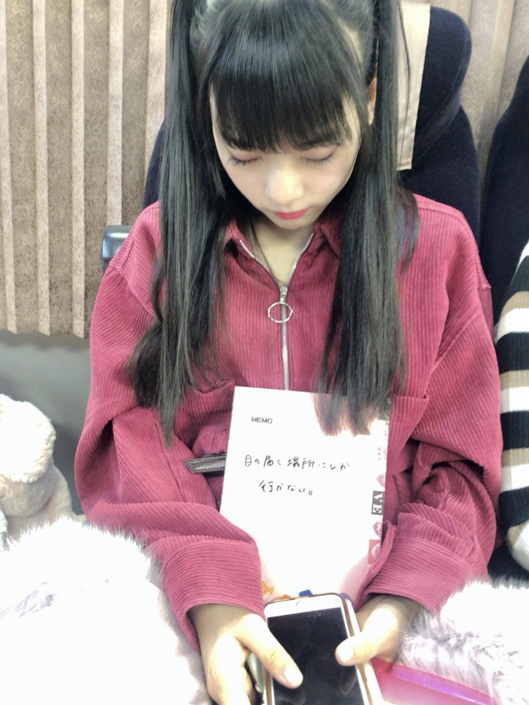 Nagisa-chan hanya boleh pergi ke tempat yang terjangkau mata ya (Terlalu cantik……)